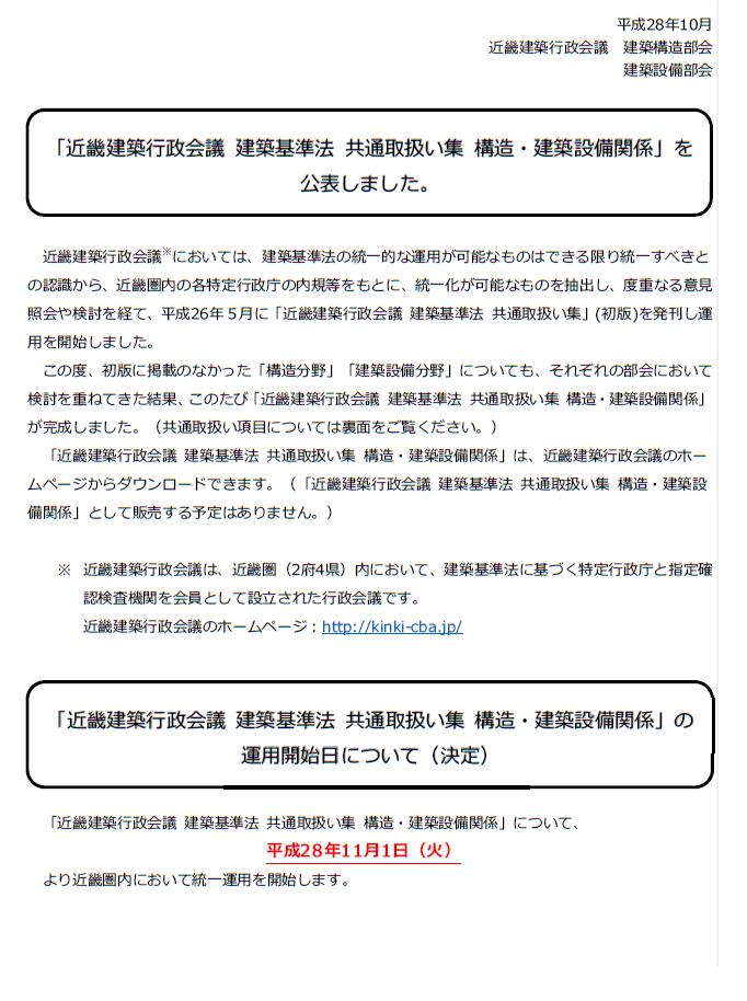 ①お知らせ.PNG